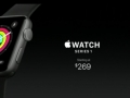 applewatch_series1-1